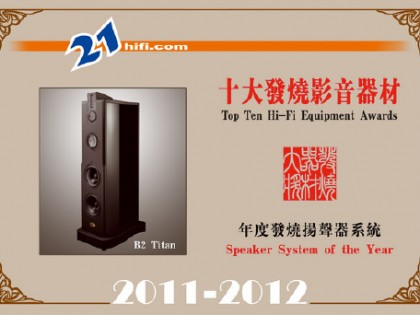 B2 Titan, Speaker of the Year 2011-2012